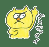 Mr. neko sticker #4788101