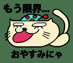Female cat Cal sticker #4788545