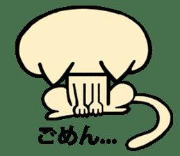 Female cat Cal sticker #4788552
