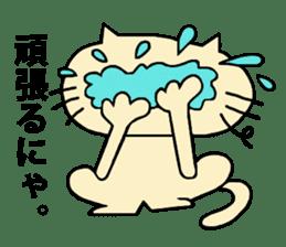 Female cat Cal sticker #4788557