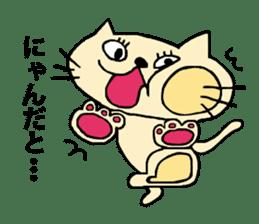 Female cat Cal sticker #4788558