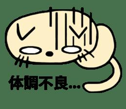 Female cat Cal sticker #4788564