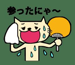 Female cat Cal sticker #4788567