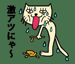 Female cat Cal sticker #4788568