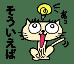 Female cat Cal sticker #4788571