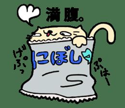 Female cat Cal sticker #4788572