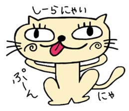 Female cat Cal sticker #4788574