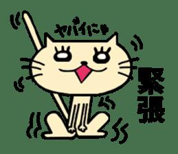 Female cat Cal sticker #4788576