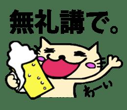 Female cat Cal sticker #4788577
