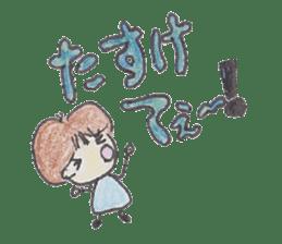MITOHI Sticker sticker #4789162