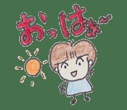 MITOHI Sticker sticker #4789163