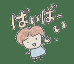 MITOHI Sticker sticker #4789166