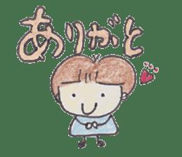 MITOHI Sticker sticker #4789169