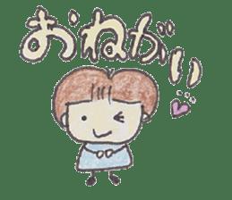 MITOHI Sticker sticker #4789170