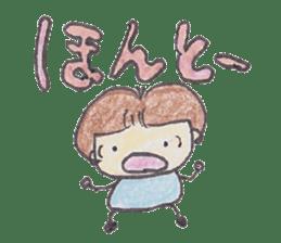 MITOHI Sticker sticker #4789172