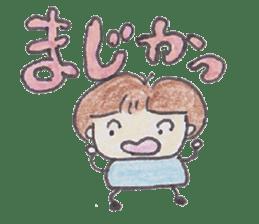 MITOHI Sticker sticker #4789174