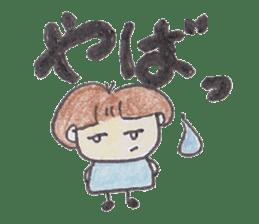 MITOHI Sticker sticker #4789175