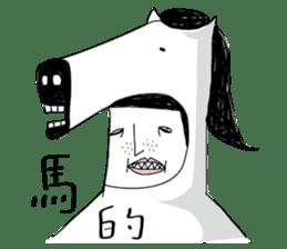 Ace of spades sticker #4789285