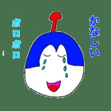 Shumin sticker #4789980