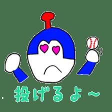 Shumin sticker #4789985