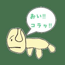 Shumin sticker #4789986