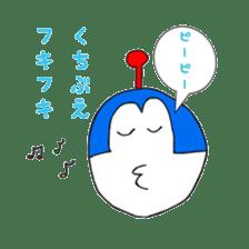 Shumin sticker #4789988