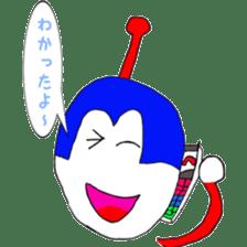 Shumin sticker #4789994