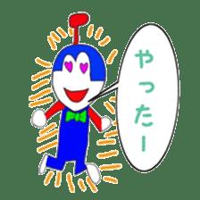 Shumin sticker #4790003