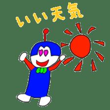 Shumin sticker #4790009