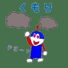 Shumin sticker #4790010