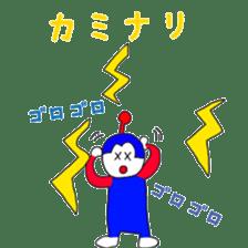 Shumin sticker #4790012