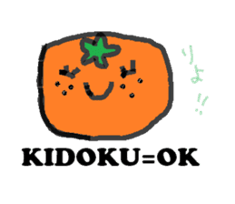 Mandarin orange's life sticker #4790126