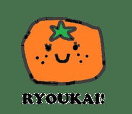 Mandarin orange's life sticker #4790127