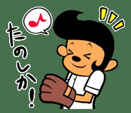 Peach High School Baseball Club stamps sticker #4790267