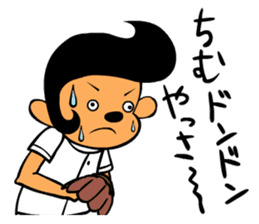 Peach High School Baseball Club stamps sticker #4790278