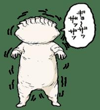 GYOZA-MAN sticker #4790456
