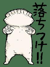 GYOZA-MAN sticker #4790460