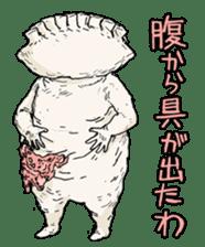 GYOZA-MAN sticker #4790462