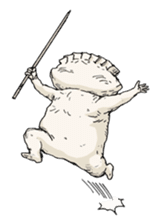 GYOZA-MAN sticker #4790464