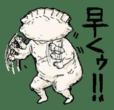 GYOZA-MAN sticker #4790465