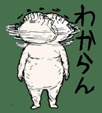 GYOZA-MAN sticker #4790467