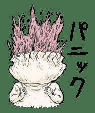 GYOZA-MAN sticker #4790468