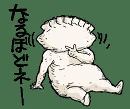 GYOZA-MAN sticker #4790469