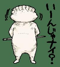GYOZA-MAN sticker #4790473