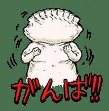 GYOZA-MAN sticker #4790474