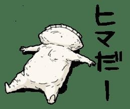 GYOZA-MAN sticker #4790475