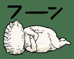 GYOZA-MAN sticker #4790476