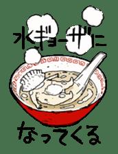 GYOZA-MAN sticker #4790478