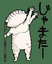 GYOZA-MAN sticker #4790479