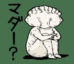 GYOZA-MAN sticker #4790481